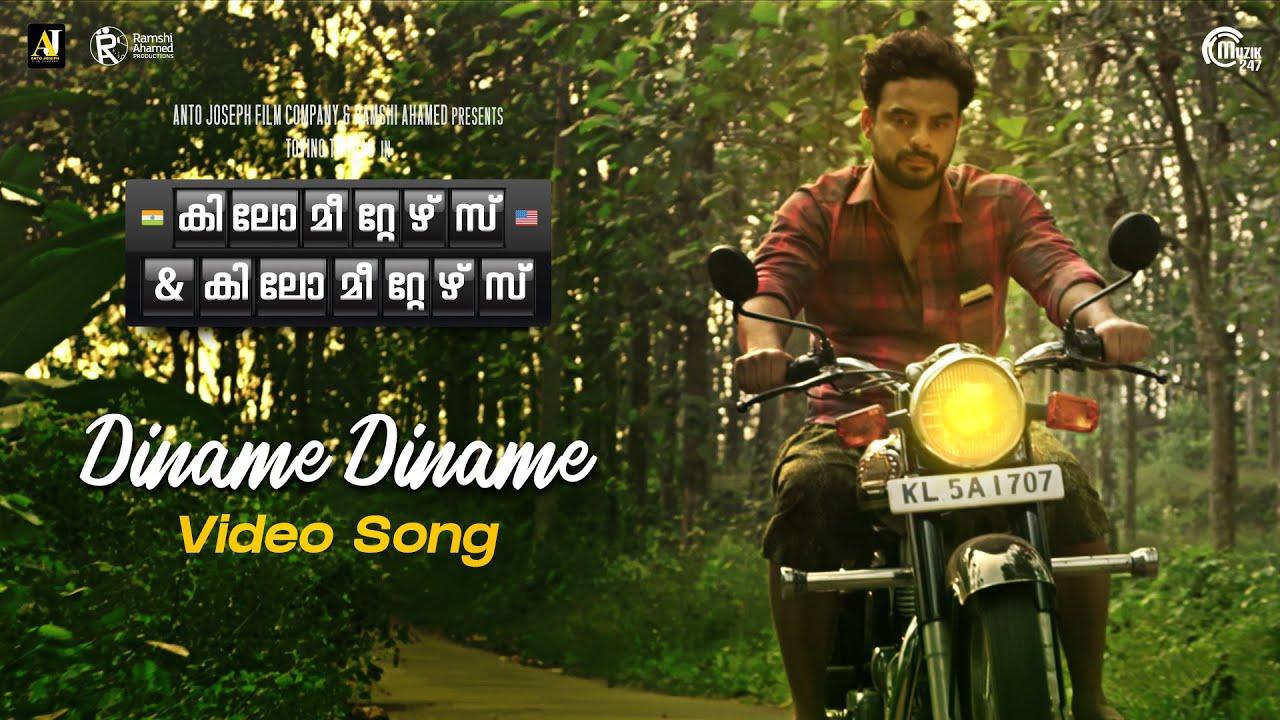 Diname Diname Lyrics - Mridul Anil