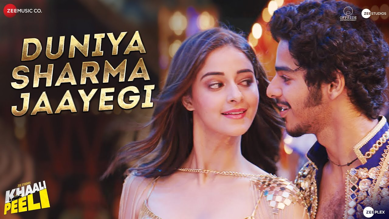 Duniya Sharma Jaayegi Lyrics - Nakash Aziz, Neeti Mohan
