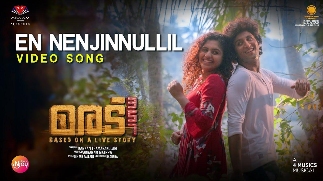En Nenjinnullil Lyrics - Hari Raveendran, Evelyn Vincent