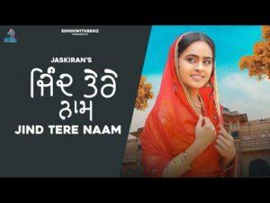 Jinde Tere Naam Lyrics - Jaskiran