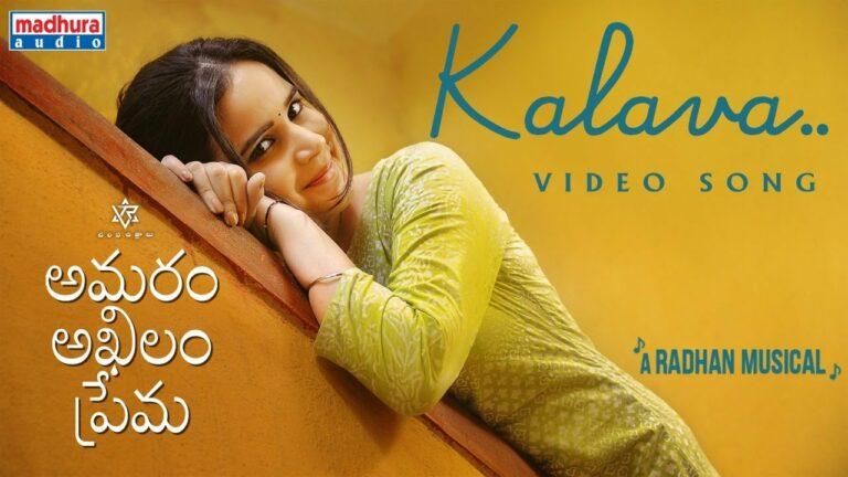Kalava Lyrics - Satya Yamini