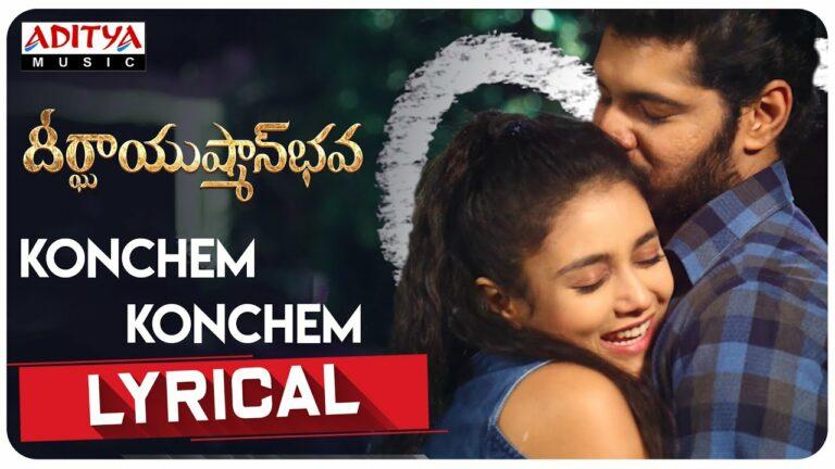 Konchem Konchem Lyrics - Vinod Yajamanya, Ramya Behara