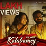 Kulavum Kalabamey (Title Track) Lyrics - Neha Venugopal, Gowtham Bharadwaj
