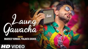 Laung Gawacha Lyrics - Bhavdeep Romana, Prajakta Shukre
