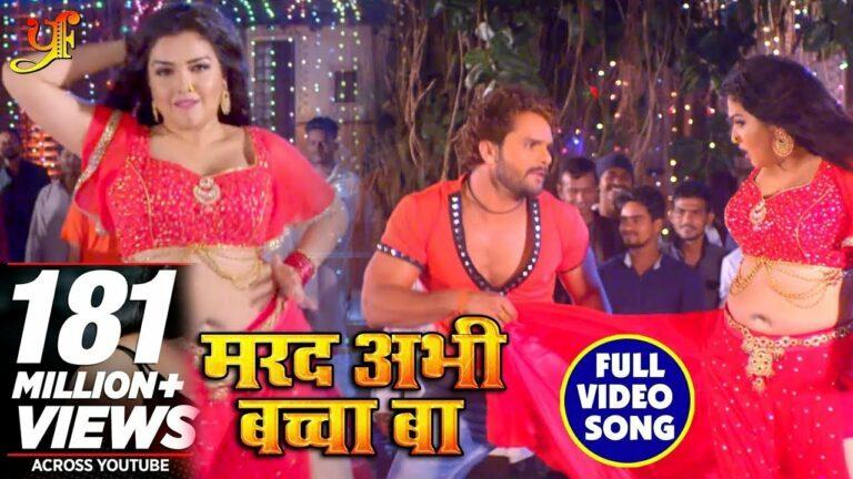 Marad Abhi Baccha Ba Lyrics - Khesari Lal Yadav, Priyanka Singh
