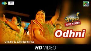 Odhni Odhu Odhu Ne Udi Jaay Lyrics - Aishwarya Majmudar, Vikas Ambore
