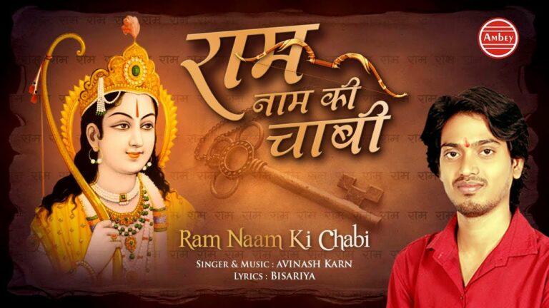 Ram Naam Ki Chabi Lyrics - Avinash Karn