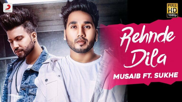 Rehnde Dila Lyrics - Musahib
