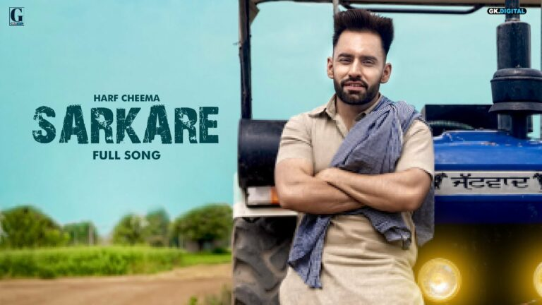 Sarkare Lyrics - Harf Cheema