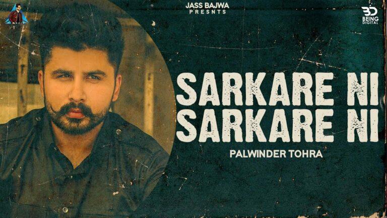 Sarkare Ni Sarkare Ni Lyrics - Palwinder Tohra
