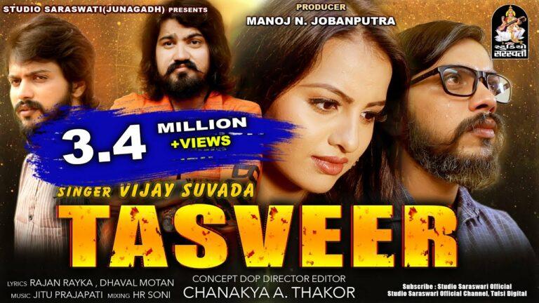 Tasveer Lyrics - Vijay Suvada