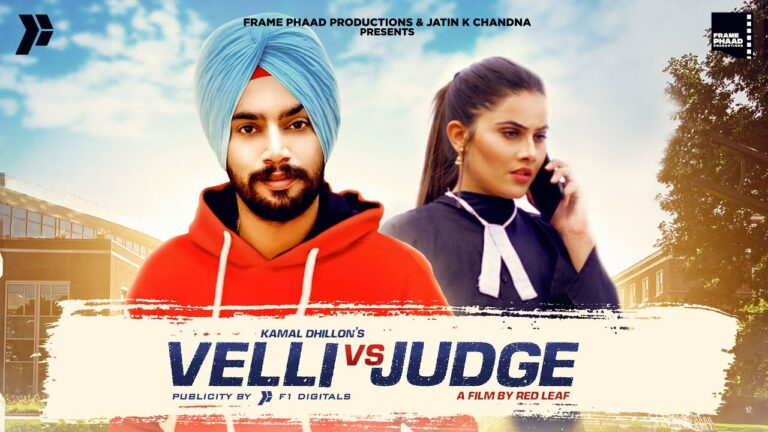 Velli Vs Judge Lyrics - Kamal Dhillon