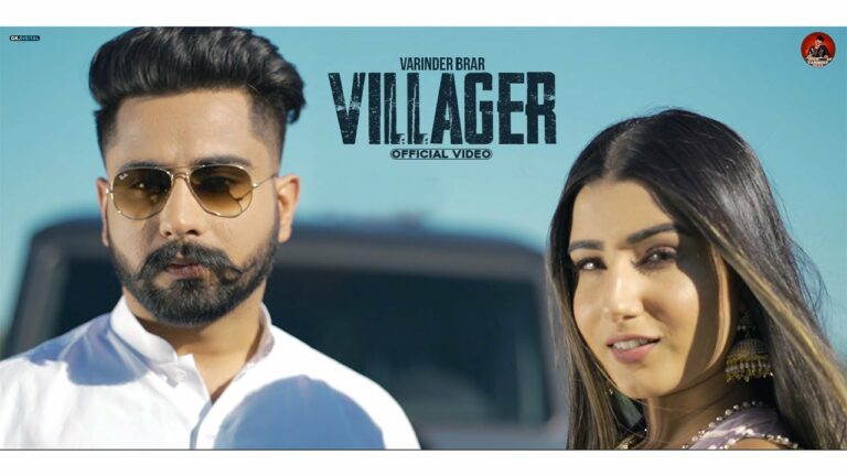 Villagers Lyrics - Varinder Brar