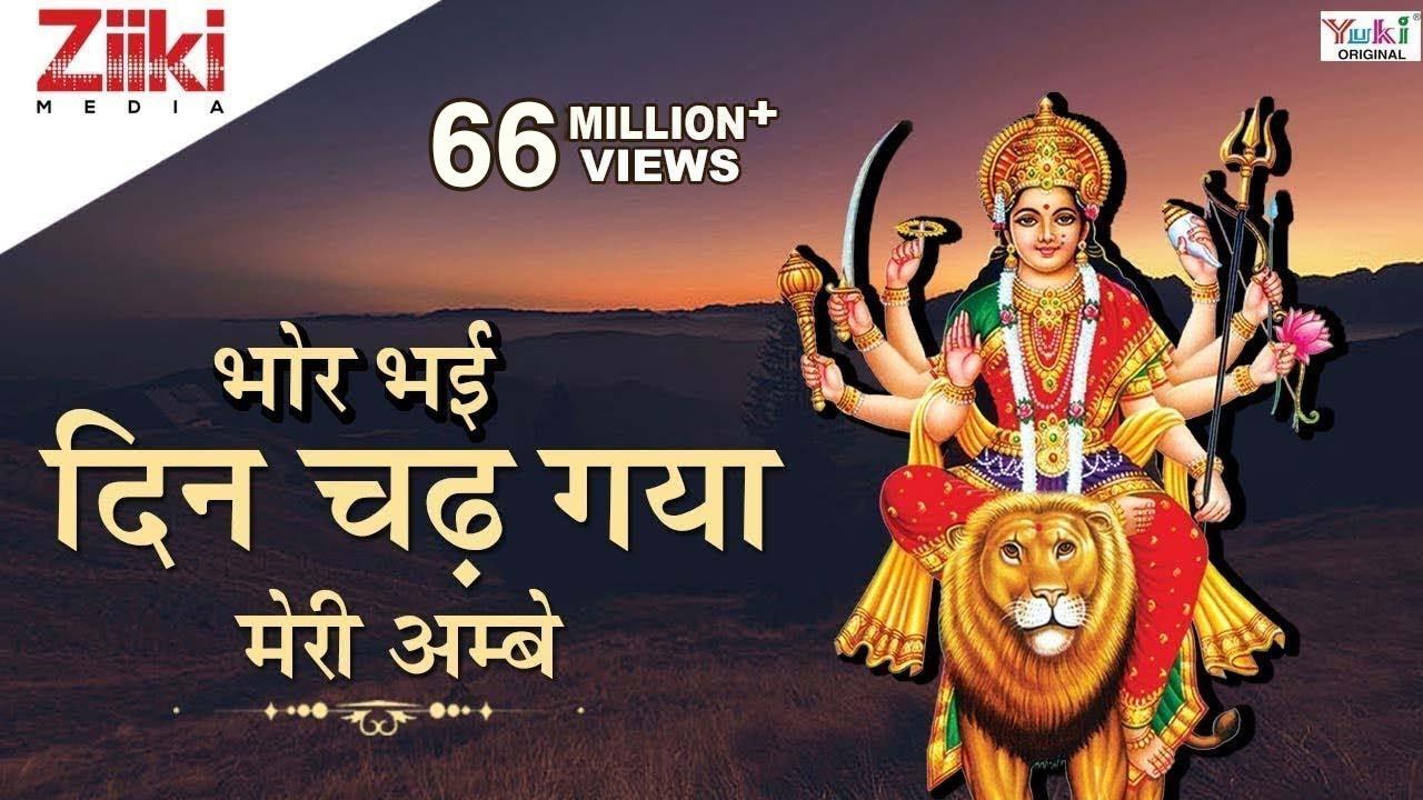 Bhor Bhayi Din Chadh Gaya Lyrics - Tripti Shakya