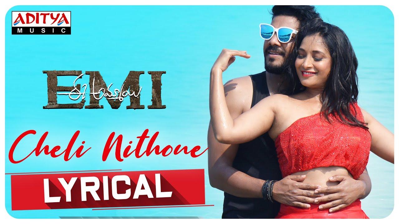 Cheli Nithone Lyrics - Kaala Bhairava