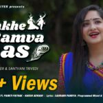 Jhankhe Ramva Raas Lyrics - Shriram Iyer, Santvani Trivedi