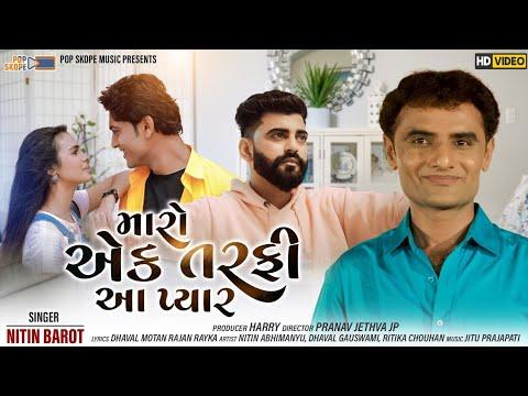 Maro Ek Tarfi Aa Pyar Lyrics - Nitin Barot