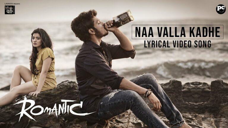 Naa Valla Kadhe Lyrics - Sunil Kashyap