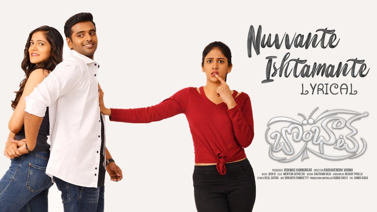 Nuvvante Ishtamante Lyrics - Abhay Jodhpurkar, Padmalatha Ramanand