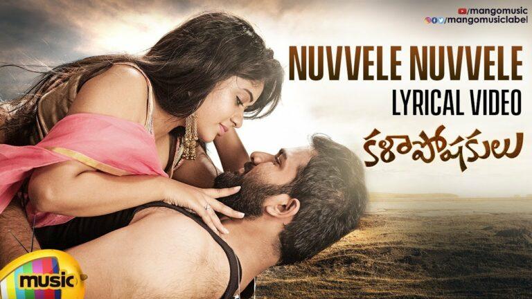 Nuvvele Nuvvele Lyrics - K. S. Chithra, Vijay Prakash
