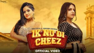 Ik No Di Cheez Lyrics - Miss Pooja