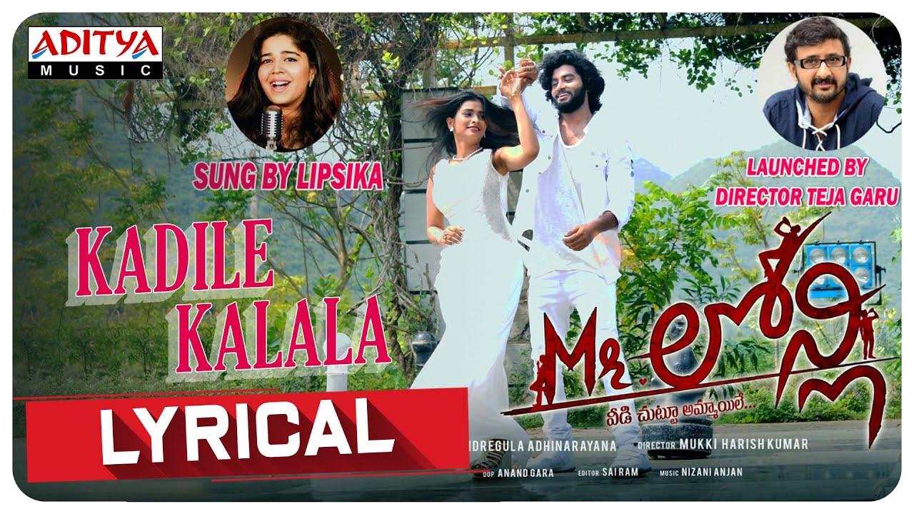 Kadile Kalala Lyrics - Lipsika, Hitesh Sai, Nizani Anjan, Rachana Vepa