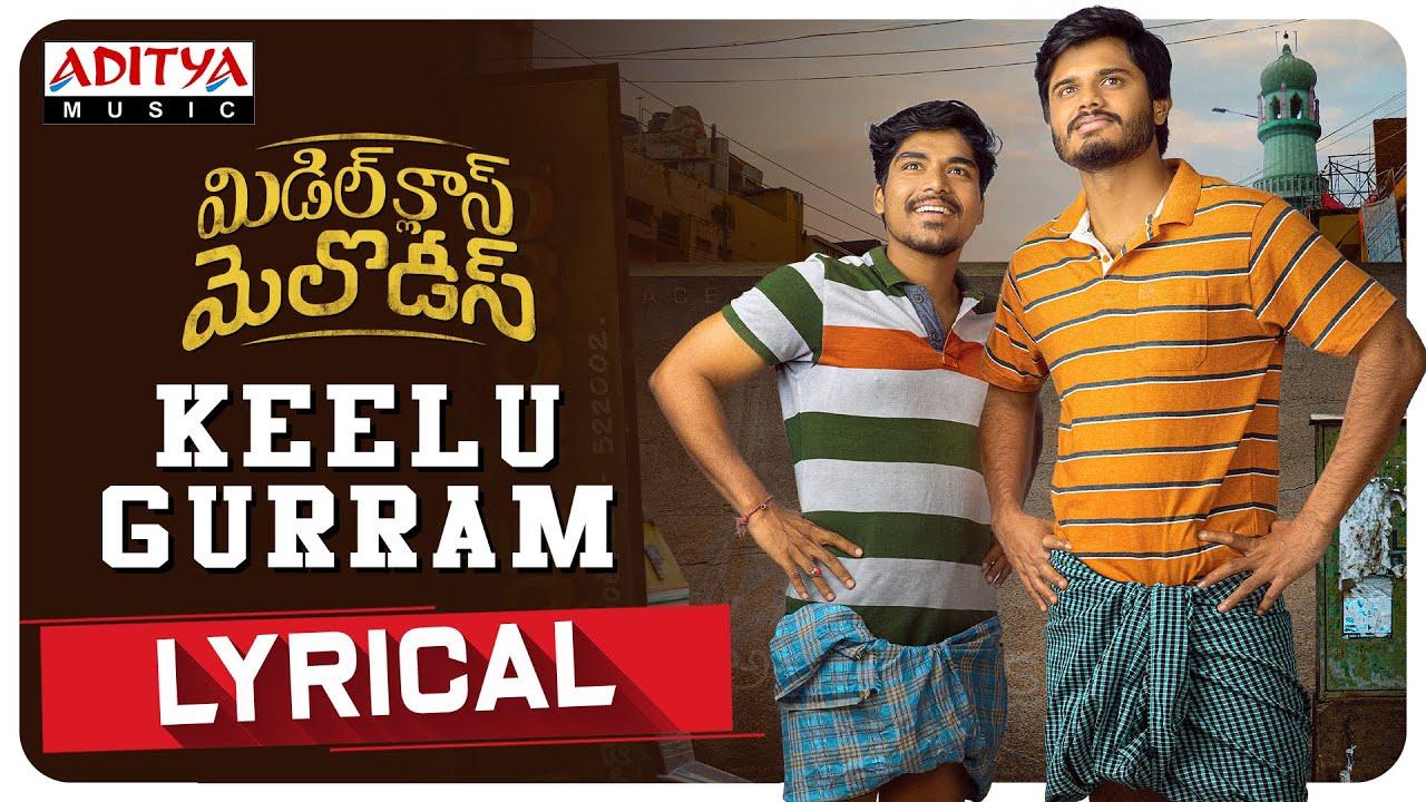 Keelu Gurram Lyrics - Anurag Kulkarni, Sweekar Agasthi, Ramya Behara