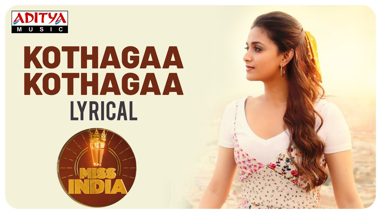 Kotthaga Kotthaga Lyrics - Shreya Ghoshal, S. Thaman