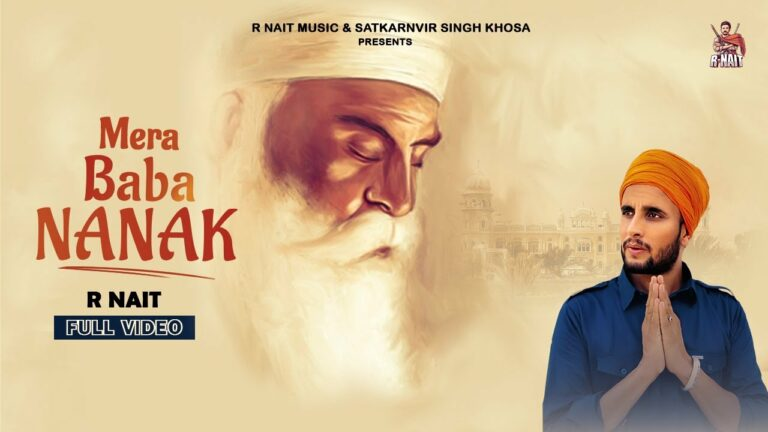 Mera Baba Nanak Lyrics - R Nait