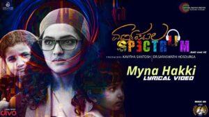 Myna Hakki Lyrics - Baby Shriya