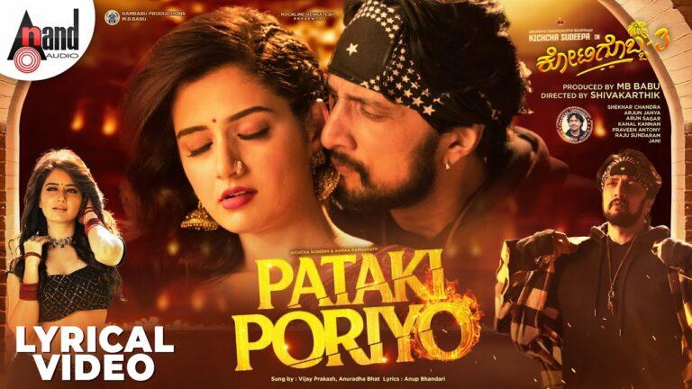 Pataki Poriyo Lyrics - Anuradha Bhat, Vijay Prakash