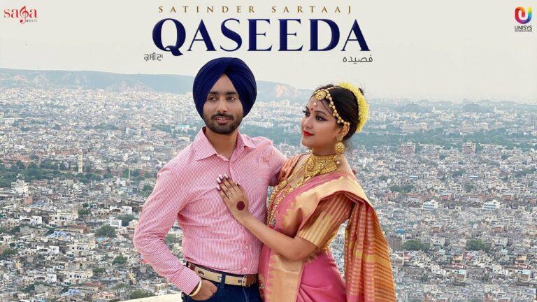 Qaseeda Lyrics - Satinder Sartaaj