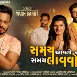 Samay Avto Nathi Samay Lavo Pade Lyrics - Yash Barot