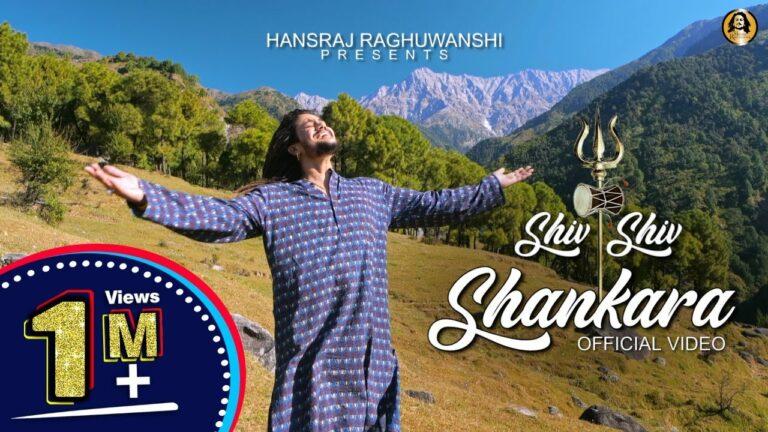 Shiv Shiv Shankara Lyrics - Hansraj Raghuwanshi