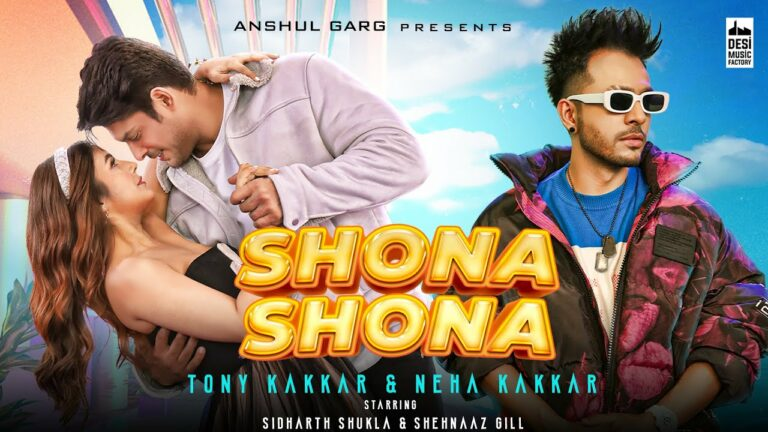 Shona Shona Lyrics - Neha Kakkar, Tony Kakkar