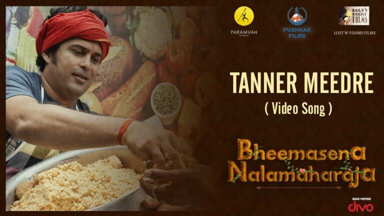 Tanner Meedre Lyrics - Janardhan H (Janni), Chintan Vikas