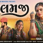 Valam Ji Lyrics - Kajal Maheriya