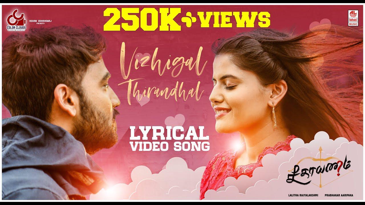 Vizhigal Thirandhal Lyrics - Pallavi Vinoth