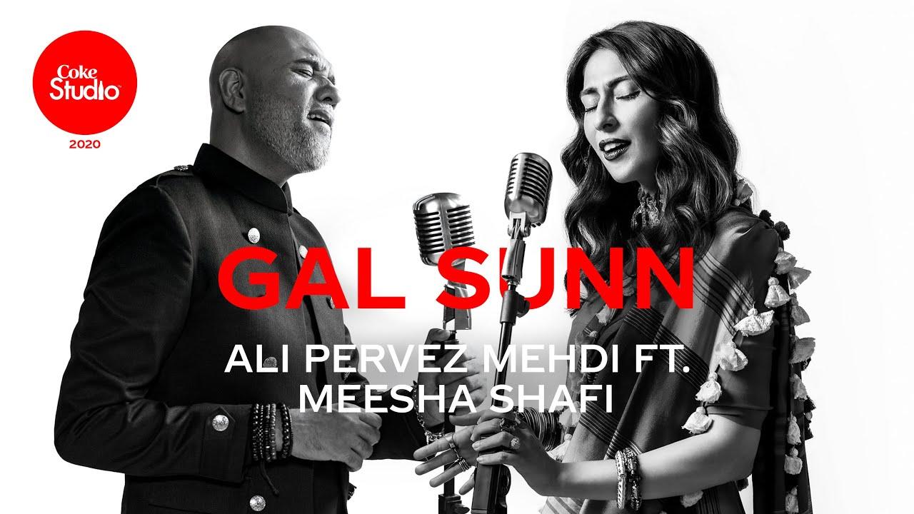 Gal Sunn Lyrics - Meesha Shafi, Ali Pervez Mehdi
