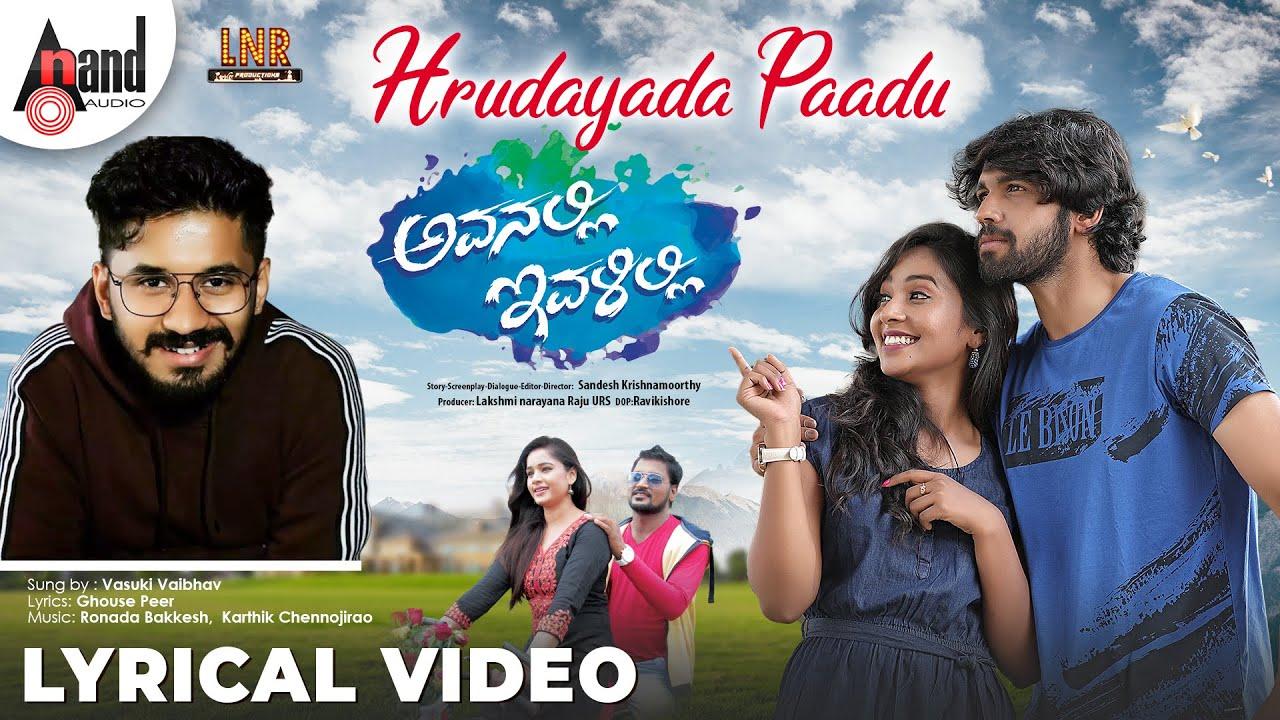 Hrudayada Paadu Lyrics - Vasuki Vaibhav