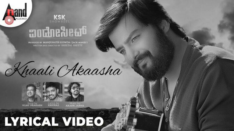 Khaali Akaasha Lyrics - Vijay Prakash