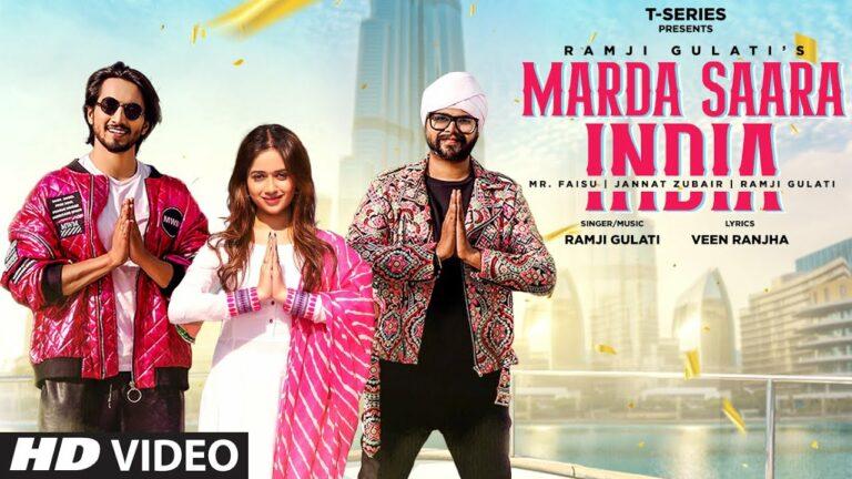Marda Saara India Lyrics - Ramji Gulati