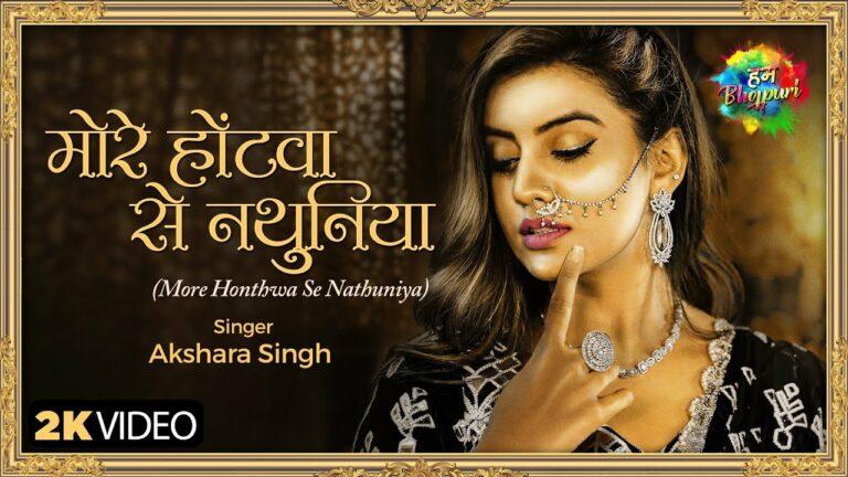 More Honthwa Se Nathuniya Lyrics - Akshara Singh