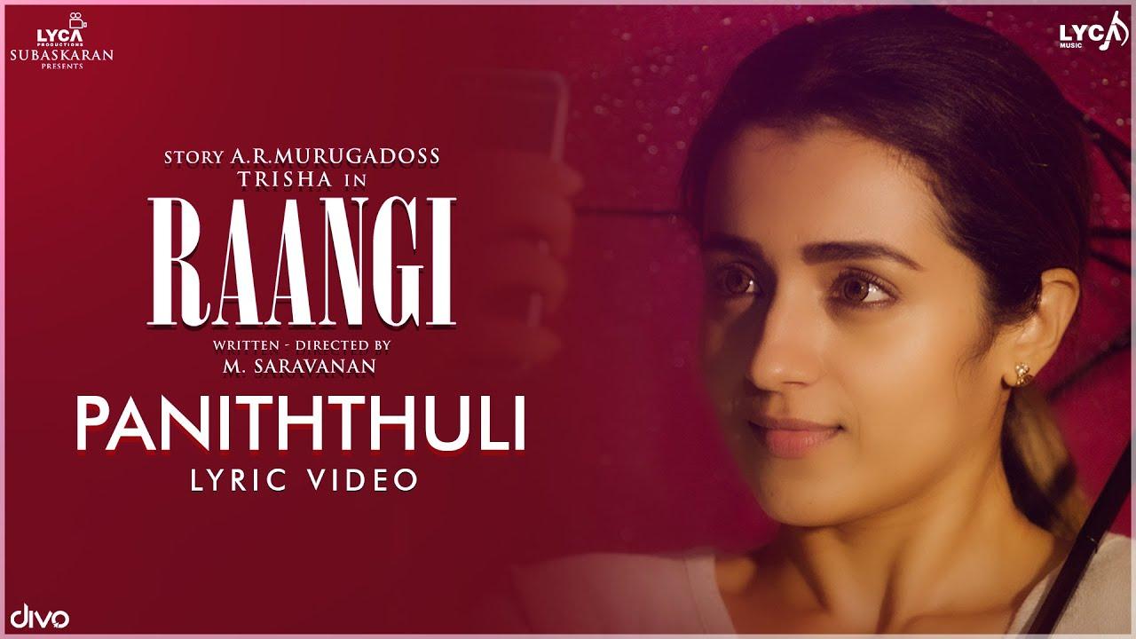 Paniththuli Lyrics - Chinmayi, C. Sathya, Yazin Nizar