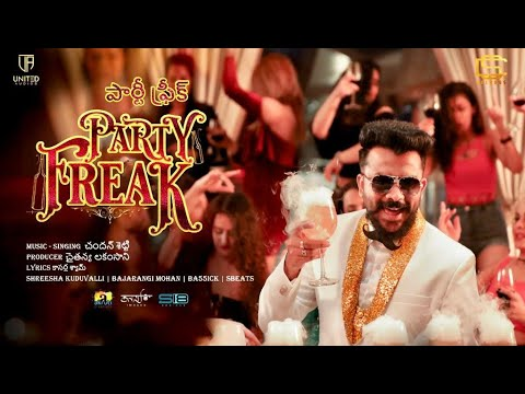 Party Freak Lyrics - Chandan Shetty