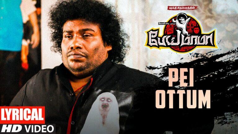 Pei Ottum Lyrics - Raj Aryan