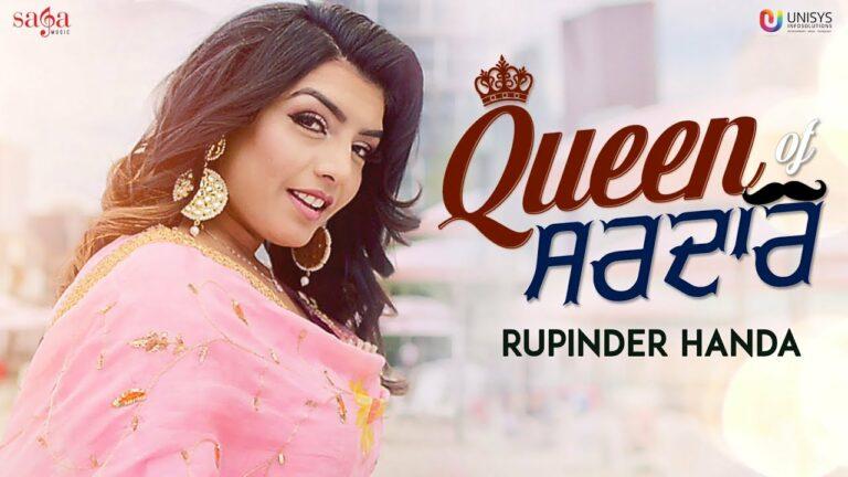 Queen Of Sardar Lyrics - Rupinder Handa