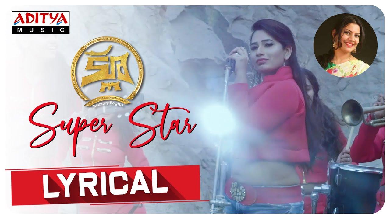 Super Star Lyrics - Rap Rock Shakeel