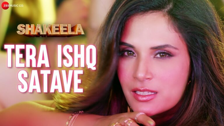 Tera Ishq Satave Lyrics - Khushboo Grewal, Meet Bros