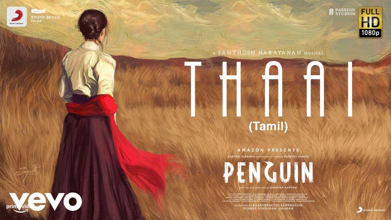 Thaai Lyrics - Anand Aravindakshan, Santhosh Narayanan
